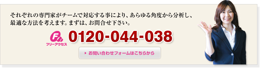 滋賀県湖南市で税理士をお探しのみなさま 滋賀県の税理士事務所「小澤事務所」は、税理士・司法書士・社会保険労務士が在籍する税理士事務所です。税理士などの有資格者がチームになって貴社をトータルサポートいたします